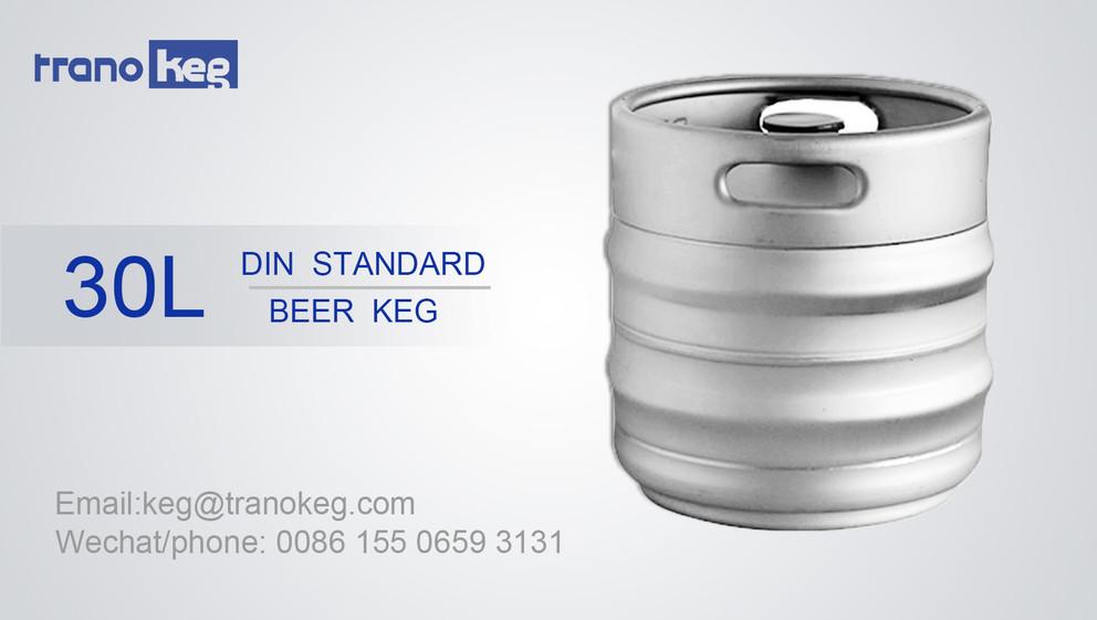 Manufacturer Of DIN Beer Keg 30L Video