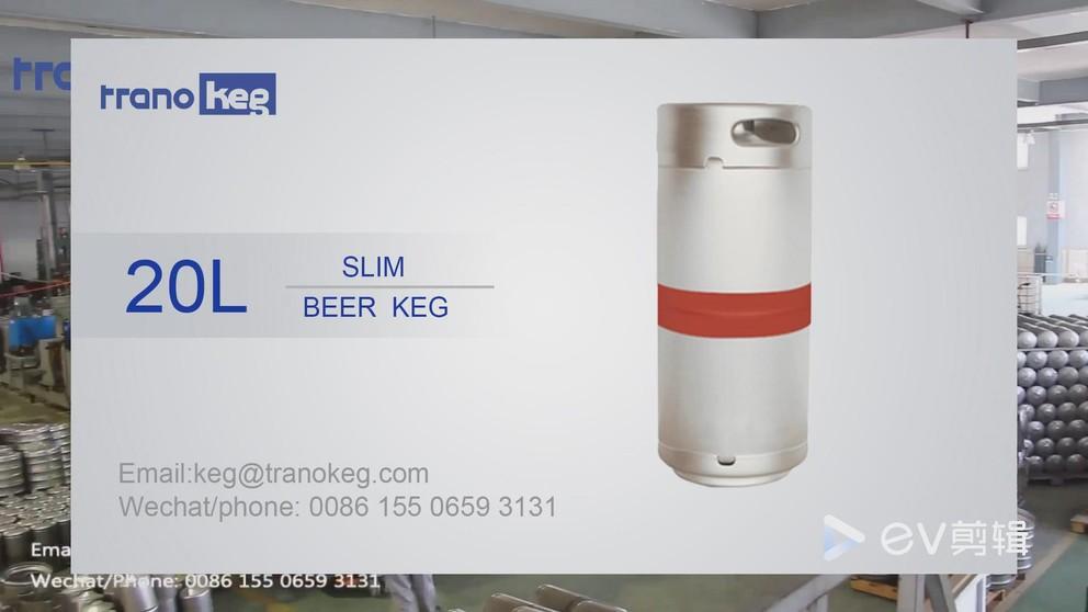 SLIM  Beer Keg 20L Factory