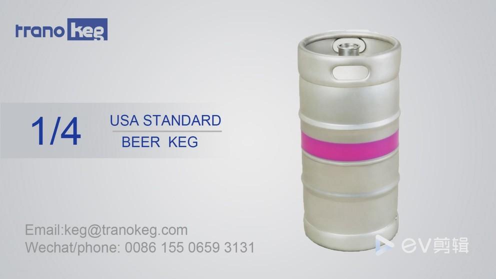US  Beer Keg 1/4 Manufacturing Process