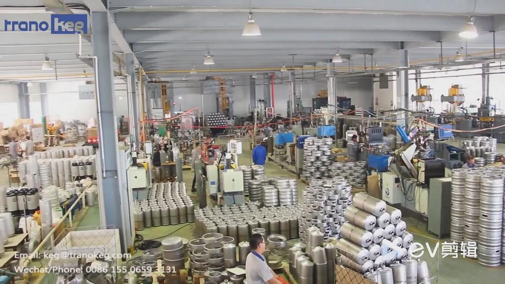 Beer Keg Manufacturing Process Video